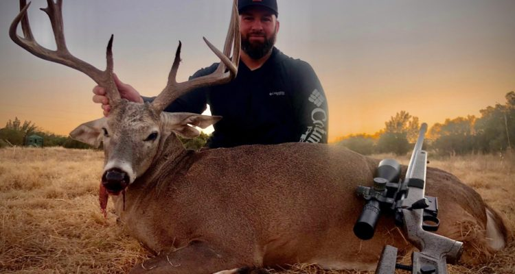 2019-2020 Deer Hunt Gallery